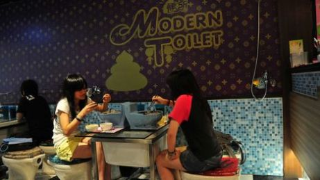 themed-restaurant-1-toilet