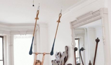 trapeze-indoor