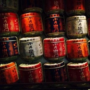 Nice view ... Sake restaurant.